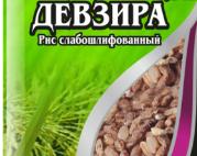 Узбекский рис для плова