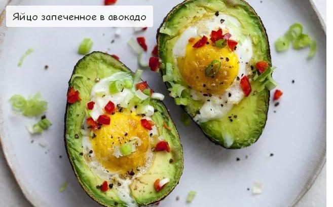 Вкусная и здоровая пища запеченное яйцо – отличный вариант ужина